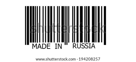 Made in Russia on abstract barcode security pattern background - stock photo