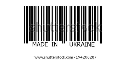 Made in Ukraine  on abstract barcode security pattern background - stock photo