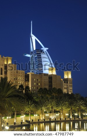 Madinat Jumeirah at dusk. Dubai, United Arab Emirates - stock photo