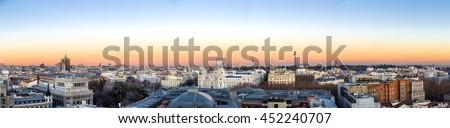 Madrid Skyline at dusk - stock photo
