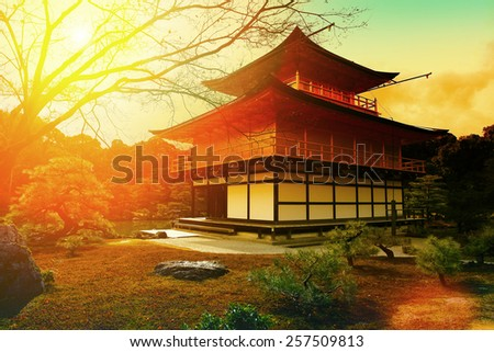 Magical sunset over kinkakuji Temple, Kyoto, Japan - stock photo