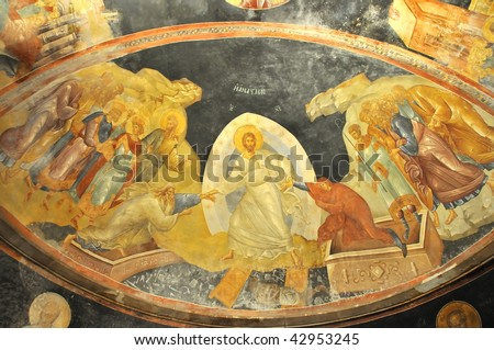 Magnificent byzantine fresco of Jesus pulling Adam and Eve out of their tombs called the Anastasis from the church of Saint chora, constantinople - stock photo