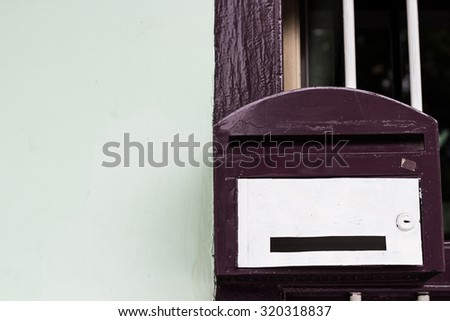 Mail Box on the old wall - stock photo