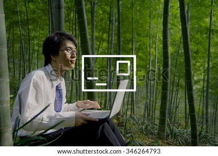 Mail Email Message Inbox Communication Concept - stock photo