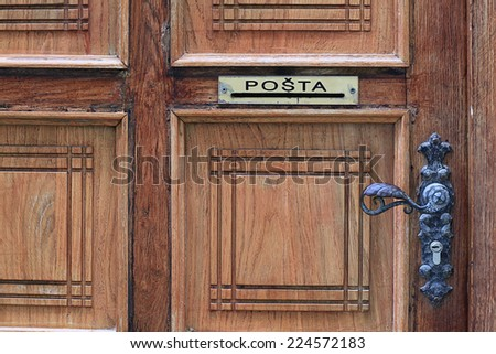 mail, mailbox for letters - stock photo
