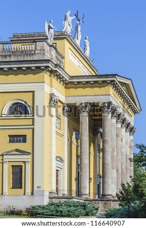 Main entrance of Cathedral of Eger. The Cathedral or basilica of Eger - this is the third largest Catholic Church in Hungary. It was built between 1831 - 1837 in classicist designs by Joseph Hild. - stock photo