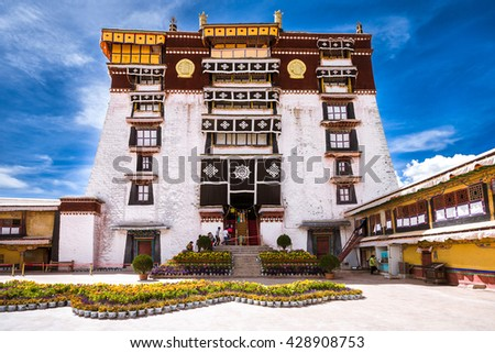Main entrance to Potala Palace in Lhasa, Tibet - stock photo