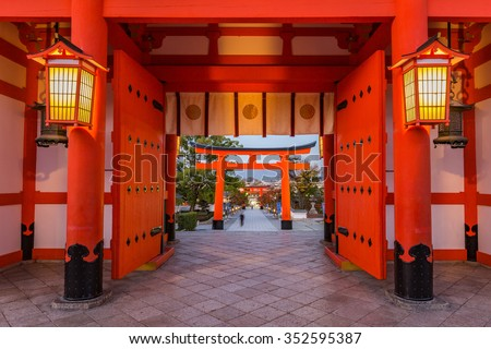 Main gate of Fushimi Inari-taisha shrine in Kyoto - stock photo