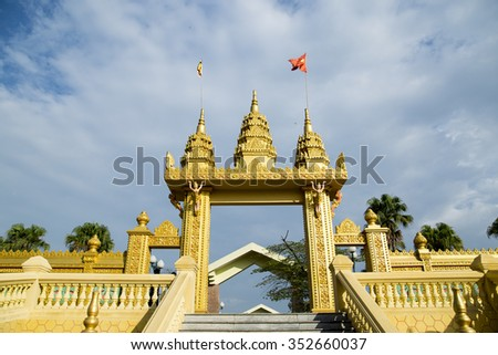 Main gate of Khmer temple in Hanoi, Vietnam - stock photo