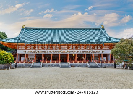 Main Hall at Heian Jingu Shrine in Kyoto, Japan - stock photo