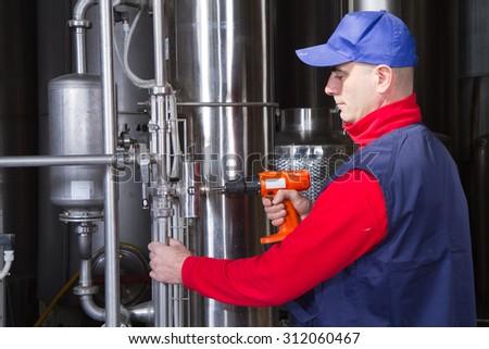 maintenance - stock photo
