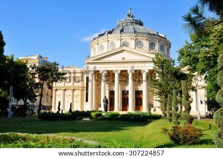 Majestic architecture of the Romanian Athenaeum in Bucharest, Romania - stock photo