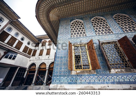 Majestic exterior of famous Topkapi palace in Istanbul, Turkey - stock photo