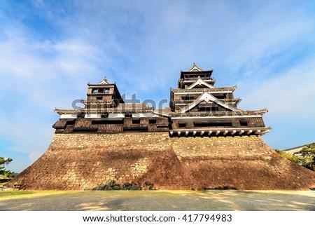 Majestic Kumamoto Castle in Kyushu, Japan - stock photo