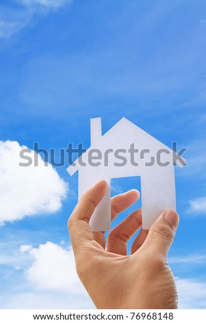 make my house - stock photo
