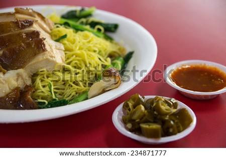 Malaysian Food: Wan tan mee dry - stock photo