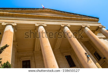 Malta law courts in the republic street in Valletta. - stock photo