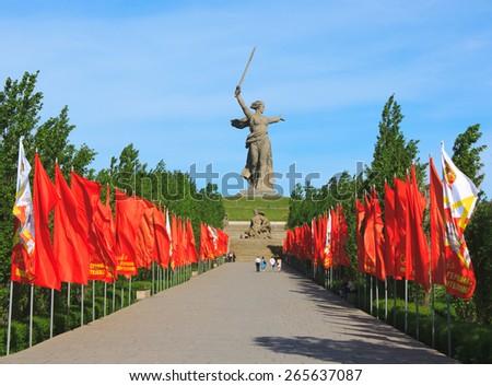 Mamaev Kurgan to Heroes of Stalingrad battle in Volgograd Russia - stock photo