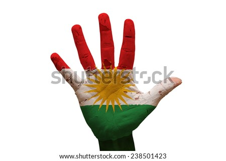 man hand palm painted flag of kurdistan - stock photo