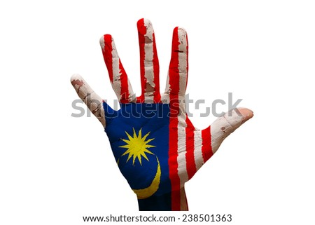 man hand palm painted flag of malaysia - stock photo