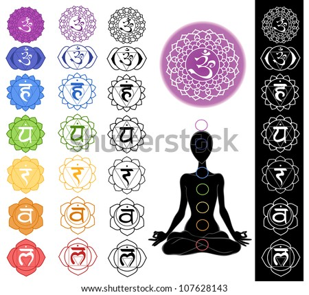 chakra symbols stock photos images amp pictures shutterstock