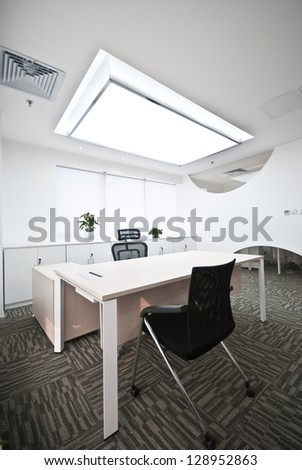 Management Office - stock photo
