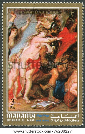 """MANAMA (AJMAN)- CIRCA 1972: A stamp printed in the Manama, is shown painting Rubens """"Peace and War"""", a fragment, circa 1972 - stock photo"""