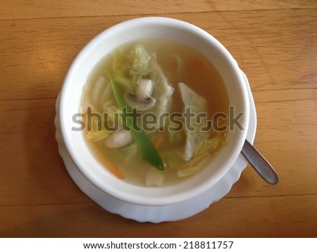 Mandu soup - stock photo