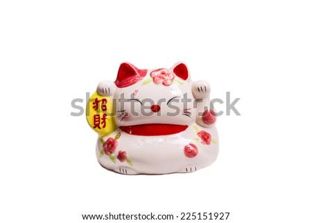 Maneki Neko, Japanese Welcoming Cat, Lucky Cat, Money cat. - stock photo