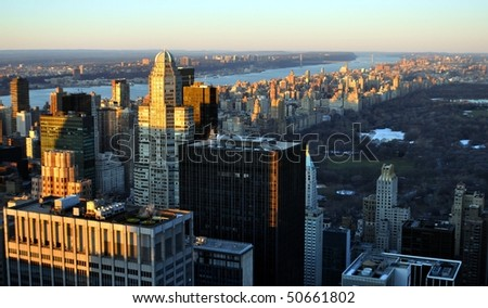Manhattan Central Park - stock photo