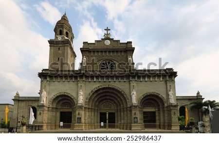 Manila Cathedral in Intramuros, Philippines - stock photo