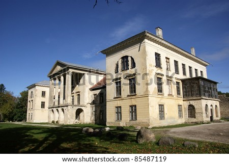 Manor in the north of Estonia. 18 century. Kolga. - stock photo