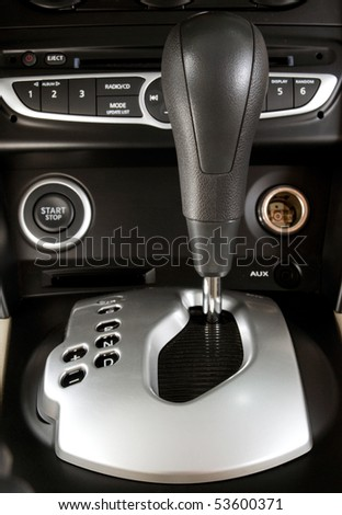 Manual gearbox - stock photo