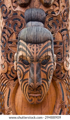 Maori carving at Rotorua, New Zealand - stock photo