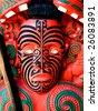 Maori Warrior Carving, New Zealand - stock photo