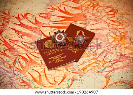 Map of battles in World War II. Order of the Red Star, medal book - stock photo