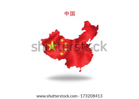 Map of China in Chinese flag isolated on white background. - stock photo