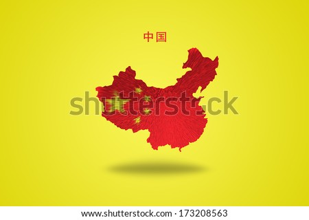 Map of China in Chinese flag isolated on yellow background. - stock photo