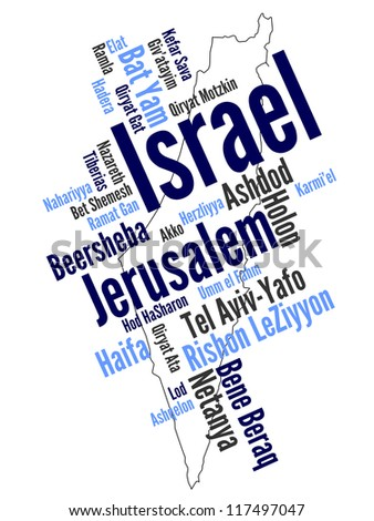 Map of Israel and text design with major cities - stock photo