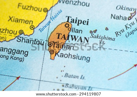 Map view of Taiwan on a geographical globe. - stock photo