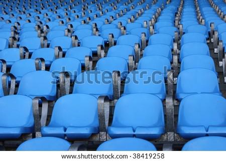 Maracana Stadium in Rio de Janeiro - stock photo