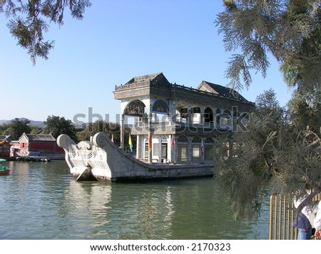 Marble Ship in Beijing - stock photo