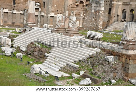 Marble steps of the Imperial forum of Emperor Augustus. Rome, Italy - stock photo