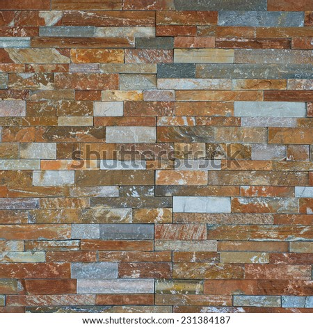 Marble stone wall background. - stock photo