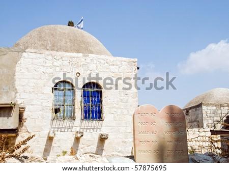 Marble with Ten commandments, Jerusalem, Israel - stock photo