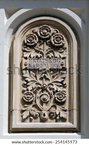MARIJA BISTRICA, CROATIA - JULY 14: Architectural artistic decorations on basilica Assumption of the Virgin Mary in Marija Bistrica, Croatia, on July 14, 2014 - stock photo