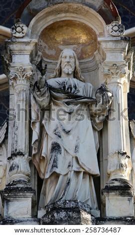 MARIJA BISTRICA, CROATIA - OCTOBER 26: Jesus Christ Almighty, basilica Assumption of the Virgin Mary in Marija Bistrica, Croatia, on October 26, 2013 - stock photo
