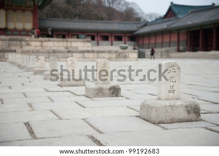 Markers in front of Changdeokgung palace - stock photo
