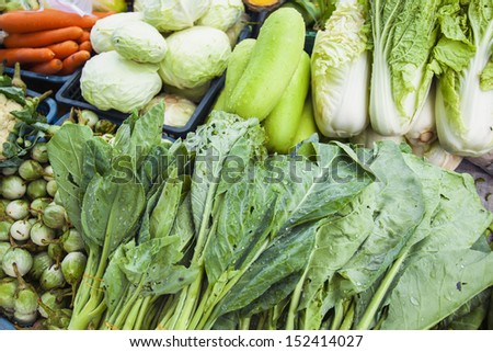 Market Vegetables. - stock photo