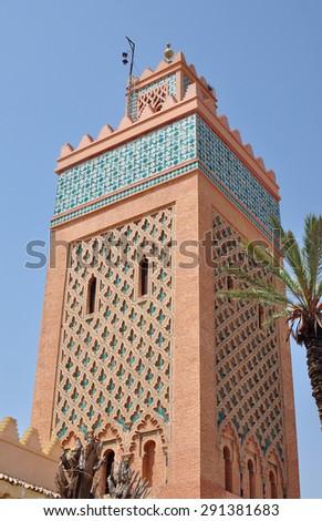 marrakech city morocco Moulay El yazid Mosque landmark architecture - stock photo